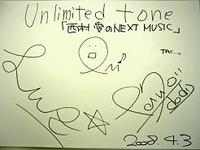 Unlimited_tone_sign