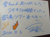 Hirosawa03