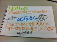 Uchuu_sign