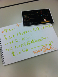 Teramae_sign